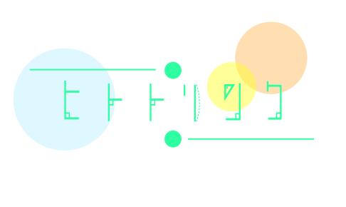 ヒトトリンク ロゴ画像