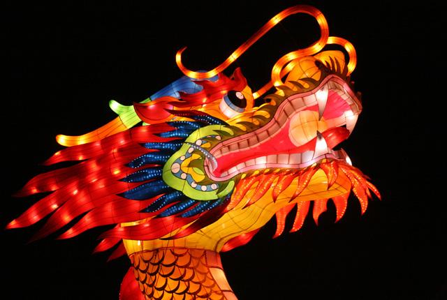 China Light 1