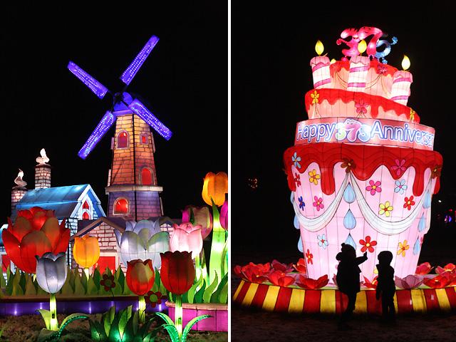 China Light 9