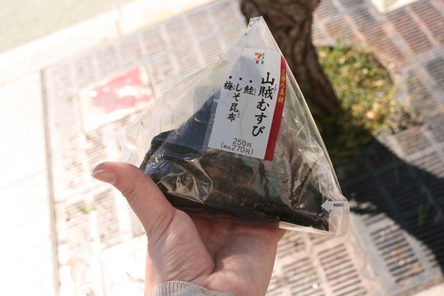 1 huge onigiri