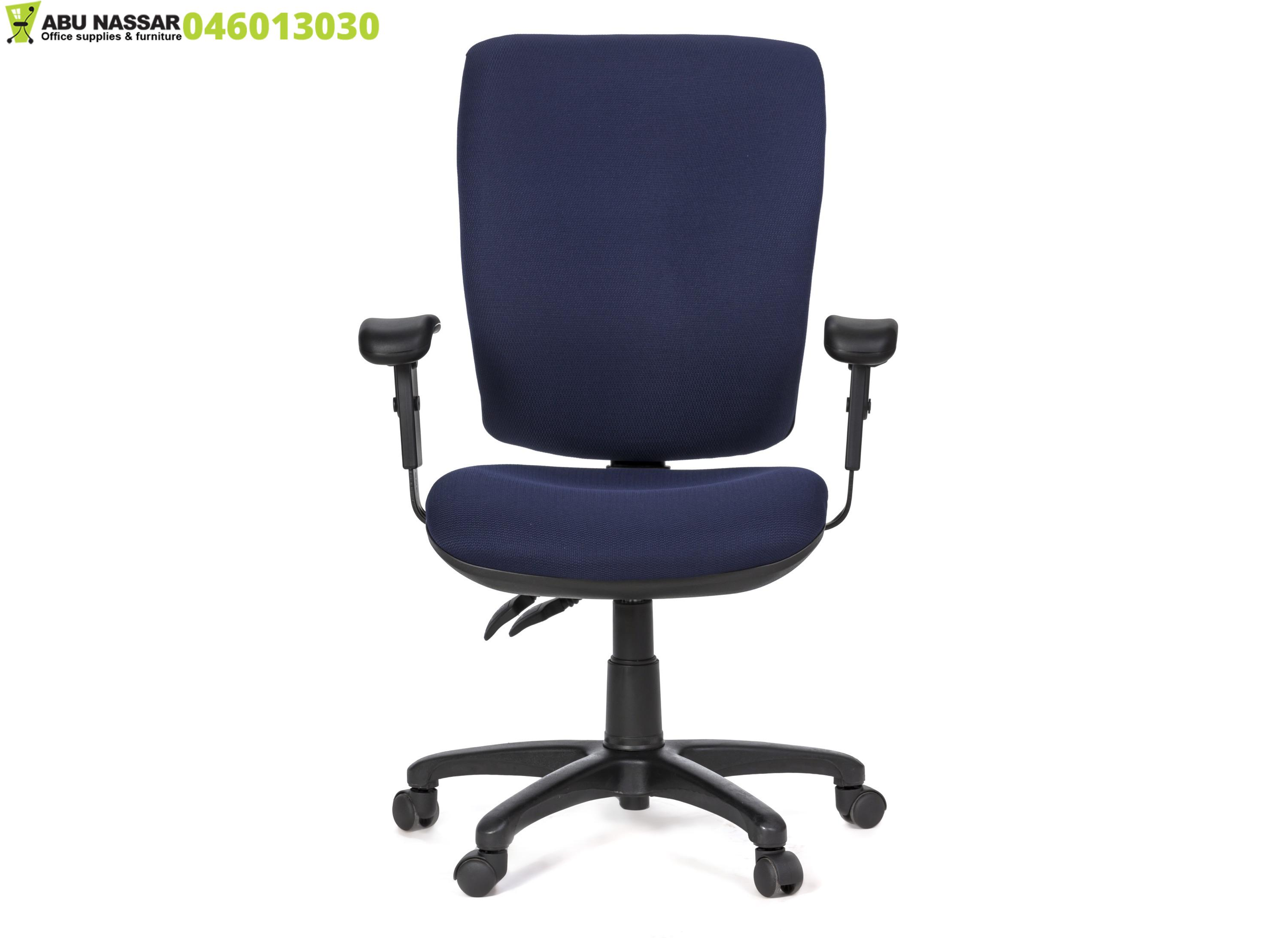 Work Chair ריהוט משרדי בצפון Work Chair Yellow Abu Nassar Office Supplies