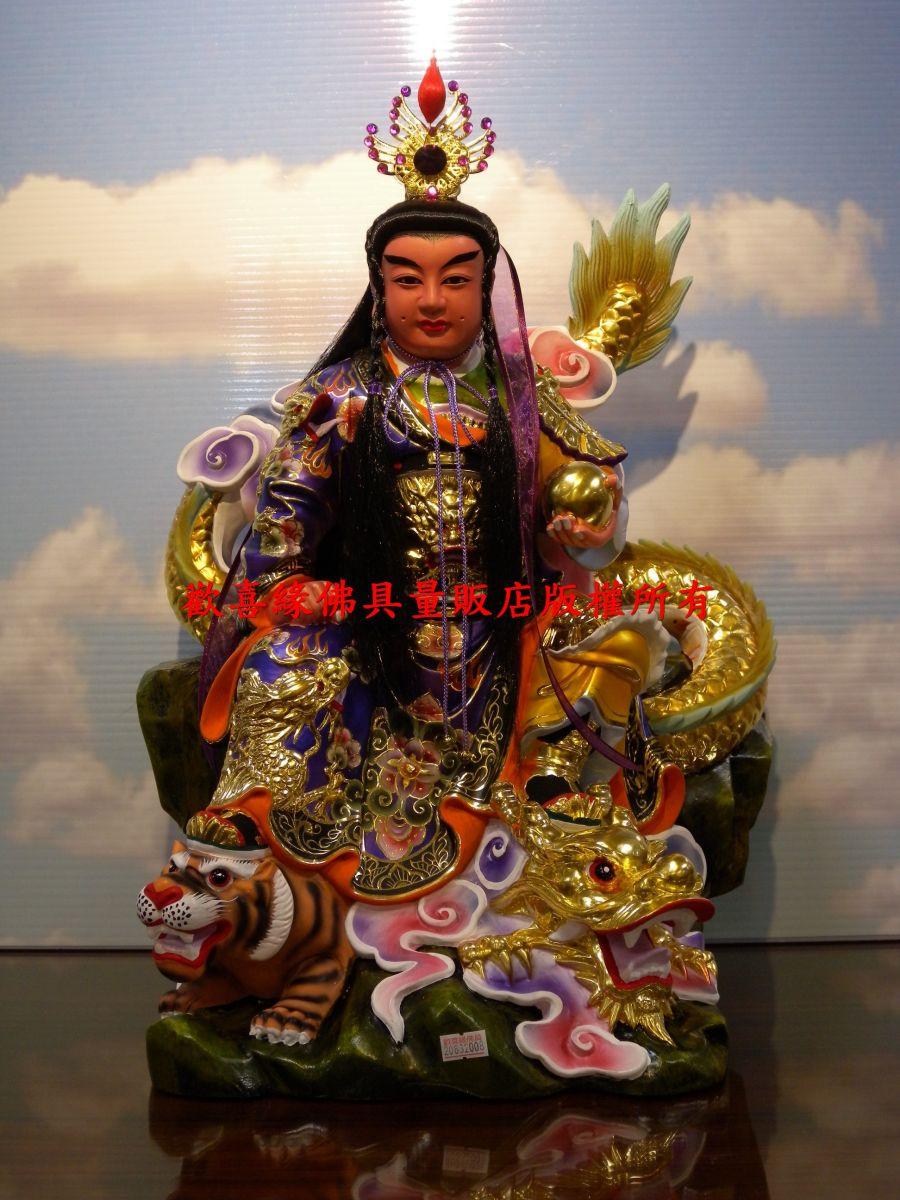 木雕佛祖聯 | 產品介紹 | 歡喜緣佛具|神像雕刻|佛聯|木雕聯|公媽龕|神桌佛俱