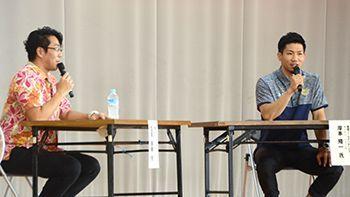 「失敗が成長の糧に」 キングス・岸本主將講演 北部農林高校 - 琉球新報 - 沖縄の新聞,地域のニュース