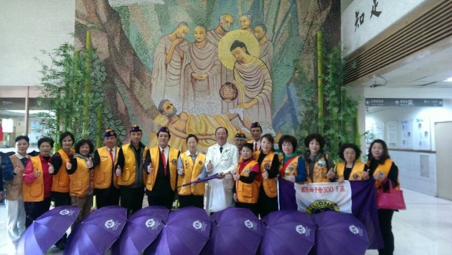 0114國際獅子會300F區第六分區捐贈愛心傘-慈濟醫院