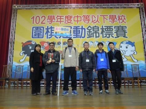0221花中新聞