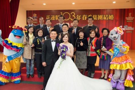集團結婚三