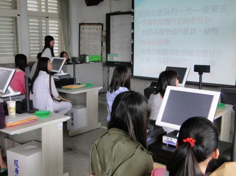 公用照片-門市服務教室體驗 (2)