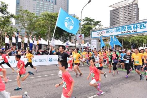 際奧林匹克路跑