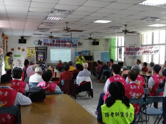 第一場次路老師交通安全宣導活動於南華社區關懷據點展開