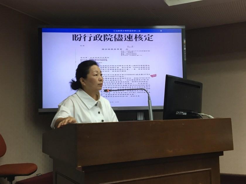 9-5會期台北開會_180522_0355.jpg