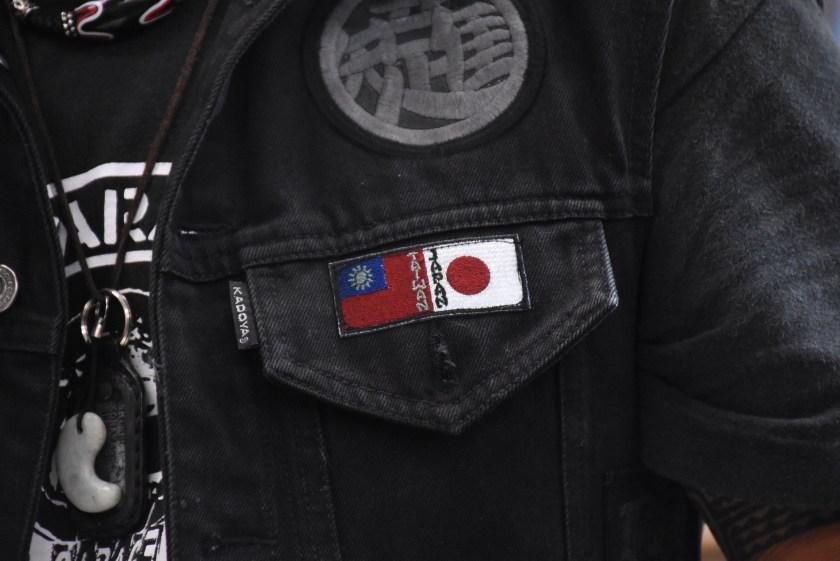 1070604日本捐款_180605_0001.jpg