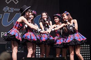 横浜アイドルダンススクール|℃-ute(桃色スパークリング)フリコピ・カバー