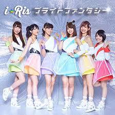 新年1月|i☆Ris「ブライトファンタジー」アイドル振付・完コピ・カバーダンススクール新横浜