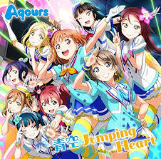 ラブライブ!サンシャイン!!(Aqours)フリコピ・完コピ・振付カバーダンスレッスン