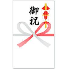 daigakunyuuganuiwai3