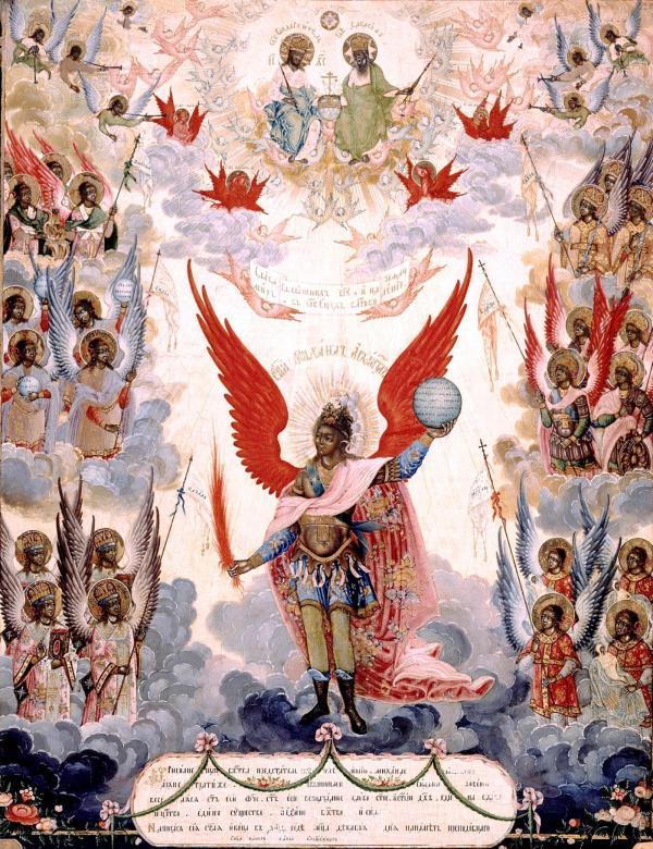 St. Michael Archangel Painting