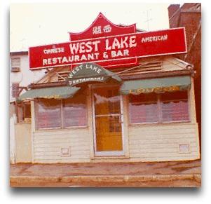 West Lake, circa 1965.