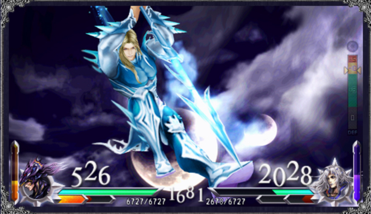 Dissidia 012 Final Fantasy Characters List PSP