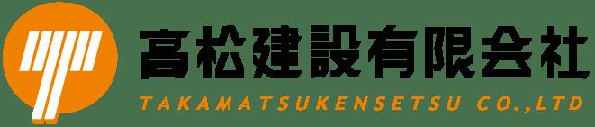 【PR】工場建設の高松建設