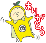 因島イメージキャラクターはっさん