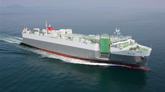 貨物船「北王丸」