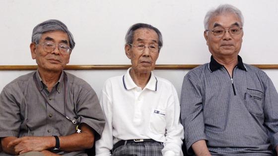 大橋博さん、青木廣光さん、舟橋康夫さん