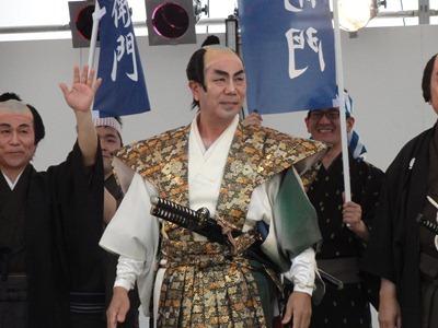 平谷尾道市長