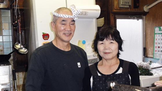 西村進さん・佳子さん