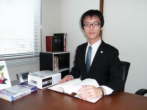 田熊町に事務所開設 弁護士松島功治さん(32)
