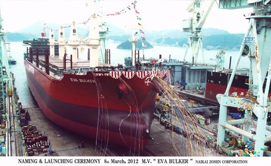 貨物船「エヴァ バルカー」