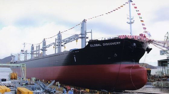 GLOBAL DISCOVER