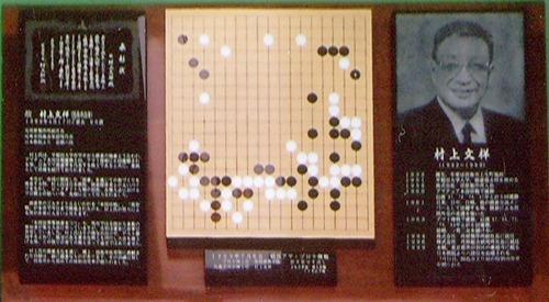 NHKお好み対局の棋譜