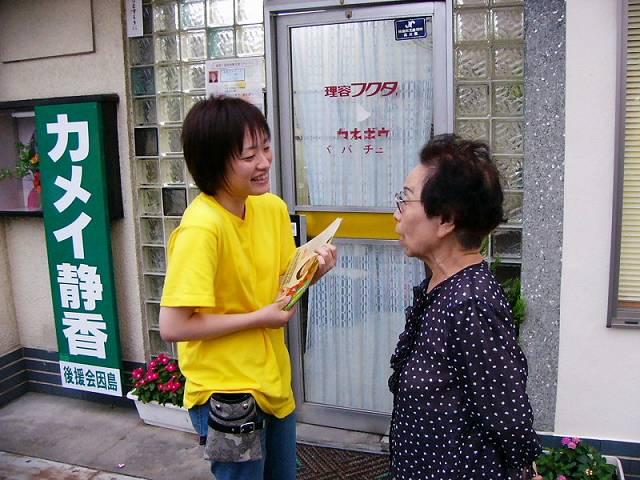 サティ前で市民と語る亀井真希子さん