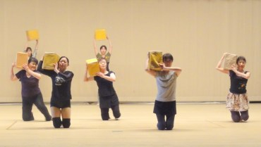 創作舞踊グループうしお