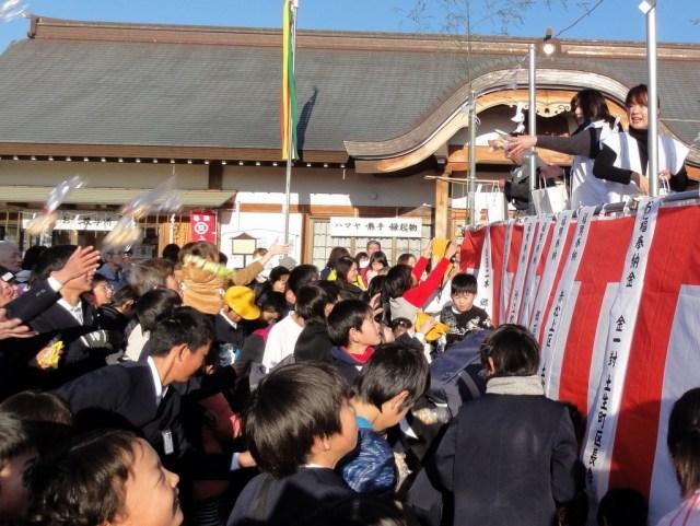 大山神社で節分厄除大祭