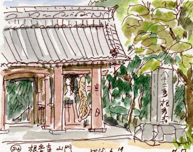 82番札所 根香寺(香川県高松市)