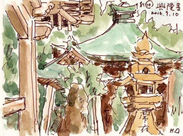 別格10番 興隆寺(愛媛県西条市)