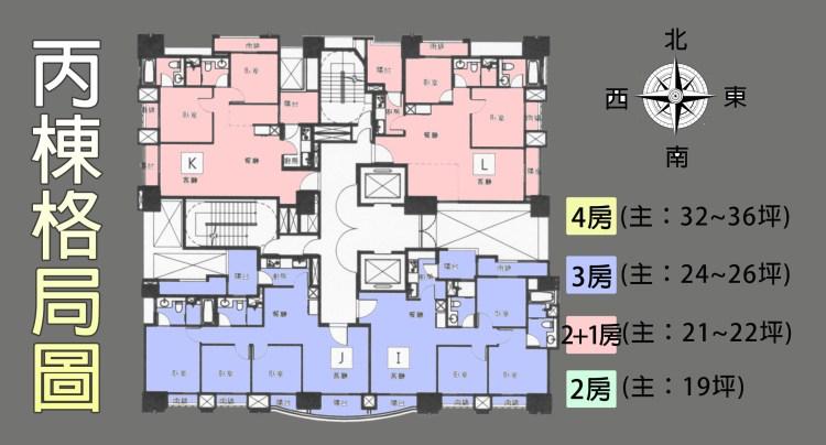惠宇觀市政社區 介紹 丙棟棟別圖 格局圖 佩君 0908-364-505