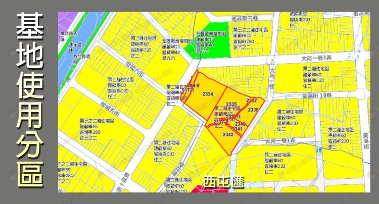 坤聯發西屯匯社區 介紹 基地使用分區 佩君0908-364-505