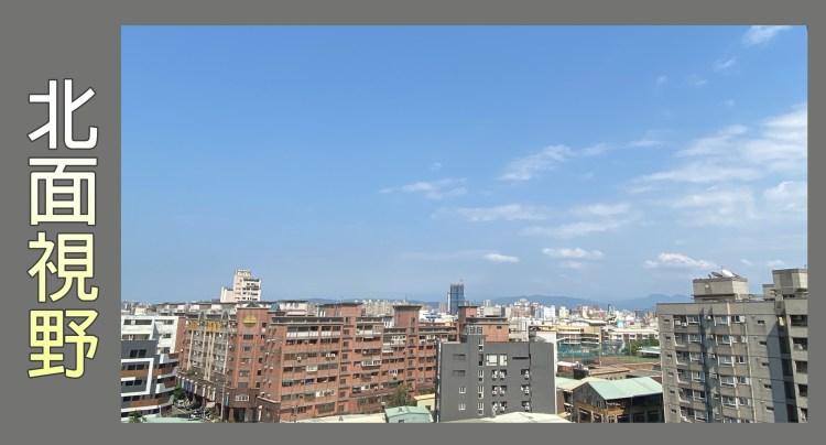 惠宇觀市政社區 介紹 北面視野 佩君 0908-364-505