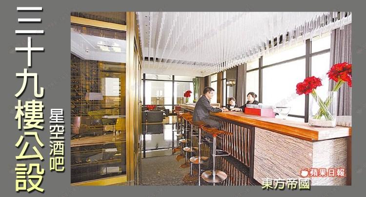 七期總太東方帝國社區 介紹 公設 星空酒吧 佩君 0908-364-505