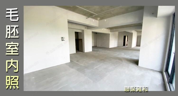 七期聯聚雍和社區 介紹 室內照 佩君0908-364-505