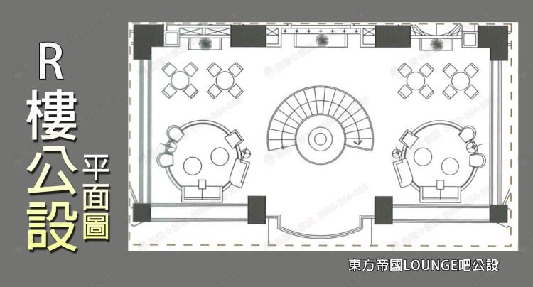 七期總太東方帝國社區 介紹 頂樓公設介紹 平面圖 佩君 0908-364-505