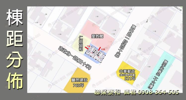 七期聯聚泰和社區 介紹 棟距視野 佩君0908364505
