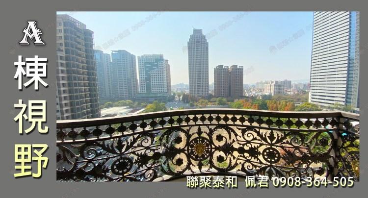 七期聯聚泰和社區 介紹 A棟朝南視野 佩君0908364505