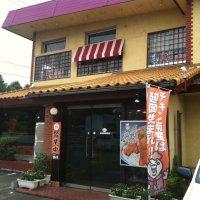 延岡市のおぐらチェーン チキン南蛮がでかくてうまい!