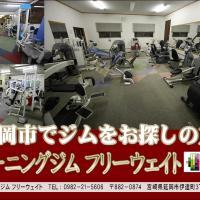 延岡市のトレーニングジム フリーウェイト 健康維持から本格トレーニングまで指導致しますよ。