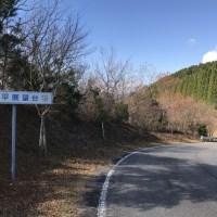 諸塚村の倉の平展望台 広葉樹と針葉樹のモザイク林が山の上から見れて絶景です。