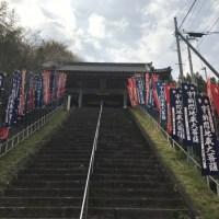美郷町北郷地区といったら宇納間地蔵尊 階段が365段 是非一度は行ってみたいスポット