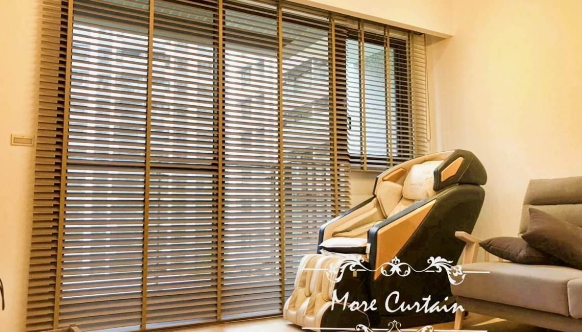 新竹捲簾工廠 陽光捲簾 coulisse 木百葉案例 沐爾窗飾